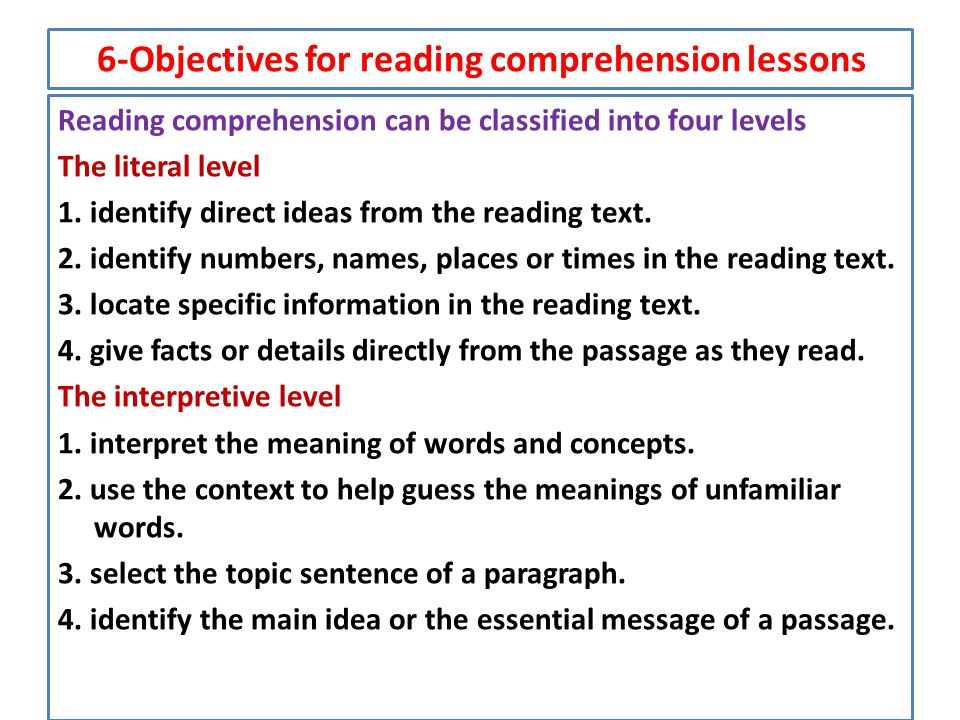 6-Objectives for reading comprehension lessons