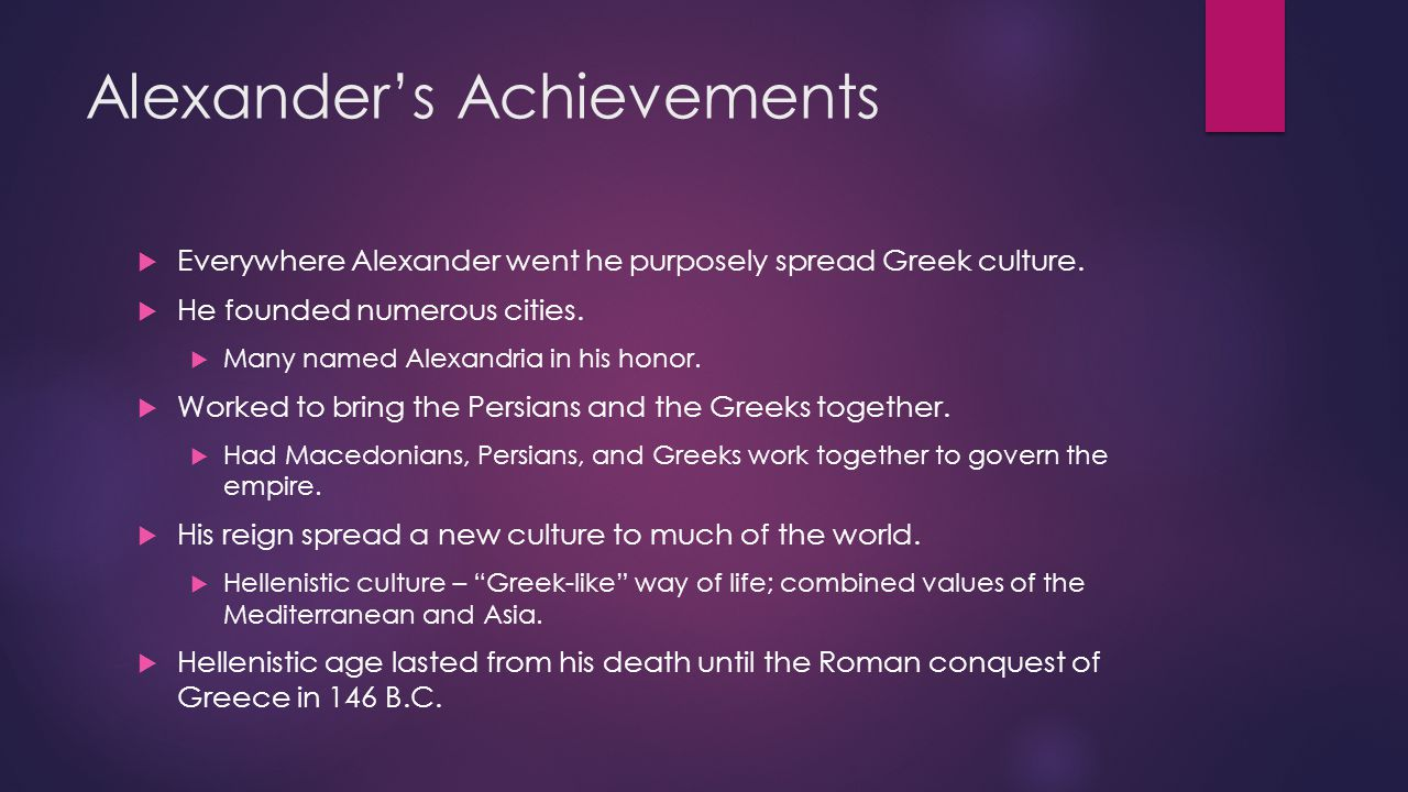 Alexander's Achievements