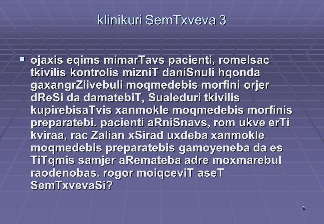 klinikuri SemTxveva 3