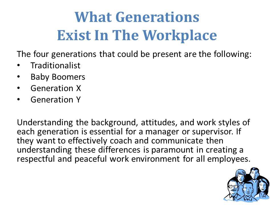What Generations Exist In The Workplace