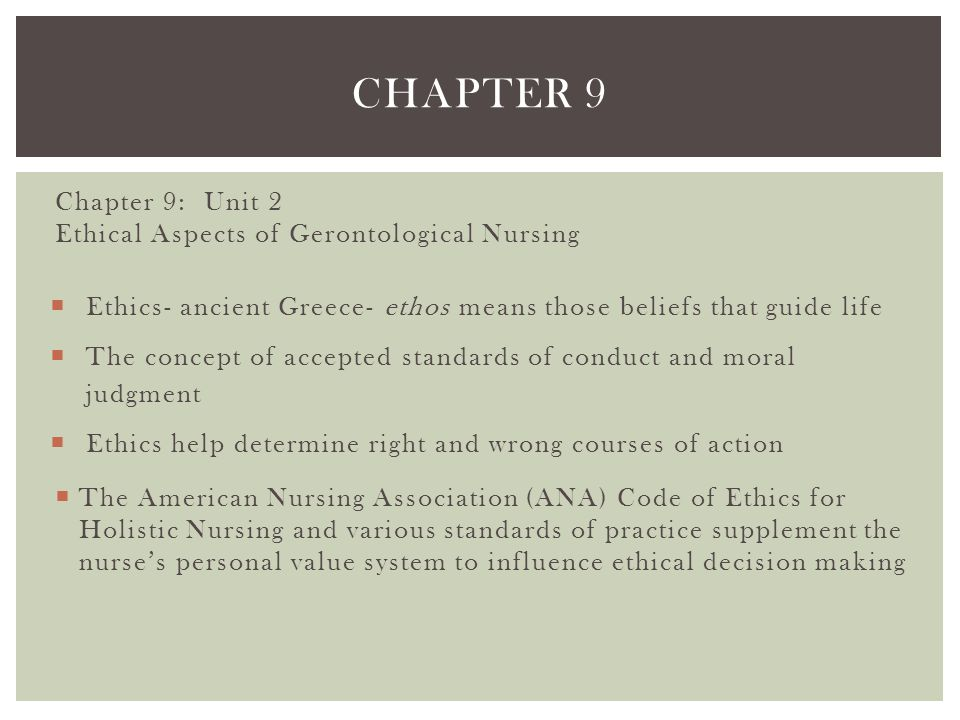 Chapter 9 Chapter 9: Unit 2 Ethical Aspects of Gerontological Nursing