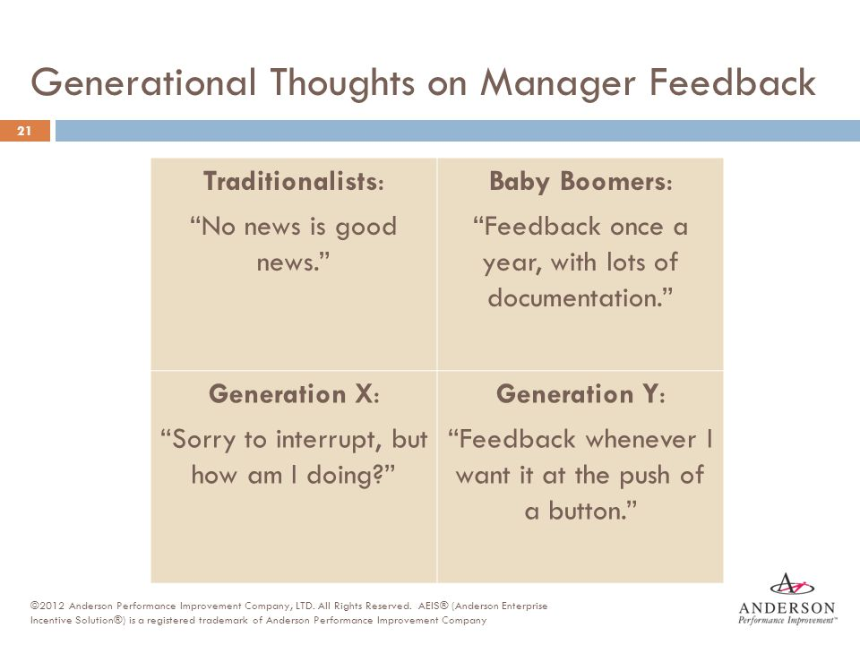 Generational Thoughts on Manager Feedback