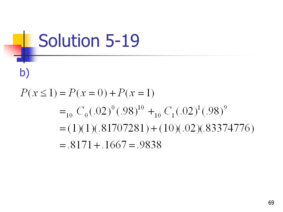 Solution 5-19