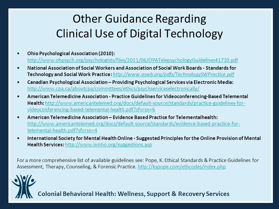Other Guidance Regarding Clinical Use of Digital Technology