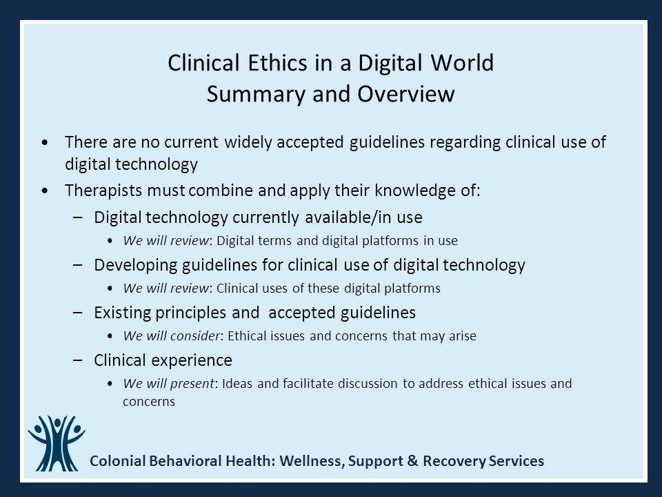 Clinical Ethics in a Digital World Summary and Overview