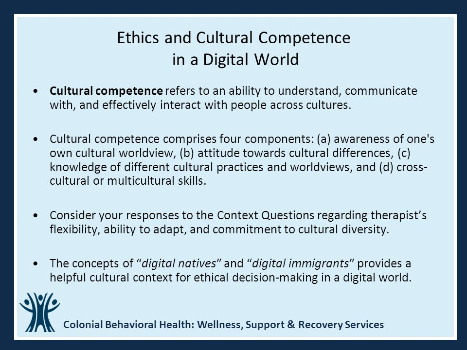 multicultural competence This free sociology essay on essay: multicultural competence is perfect for sociology students to use as an example.