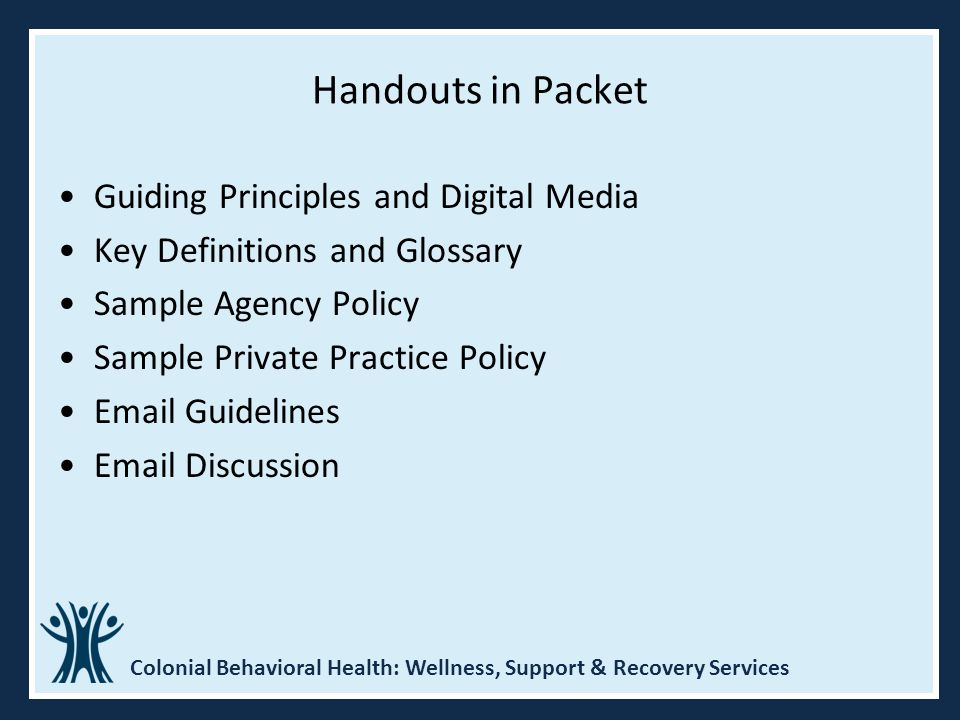 Handouts in Packet Guiding Principles and Digital Media