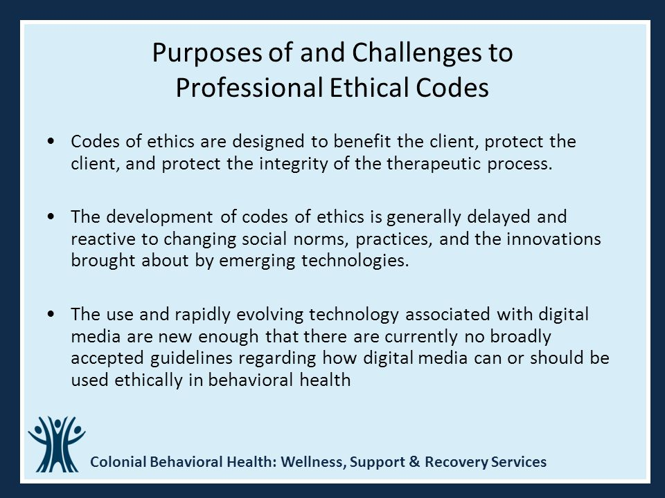 Purposes of and Challenges to Professional Ethical Codes