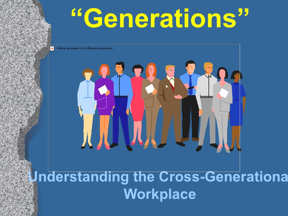 Understanding the Cross-Generational Workplace