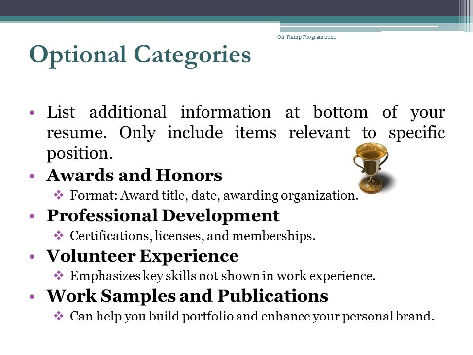 On-Ramp Program 2010 Optional Categories. List additional information at bottom of your resume. Only include items relevant to specific position.