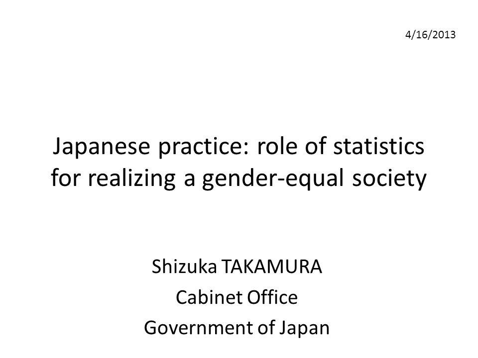 Shizuka TAKAMURA Cabinet Office Government of Japan
