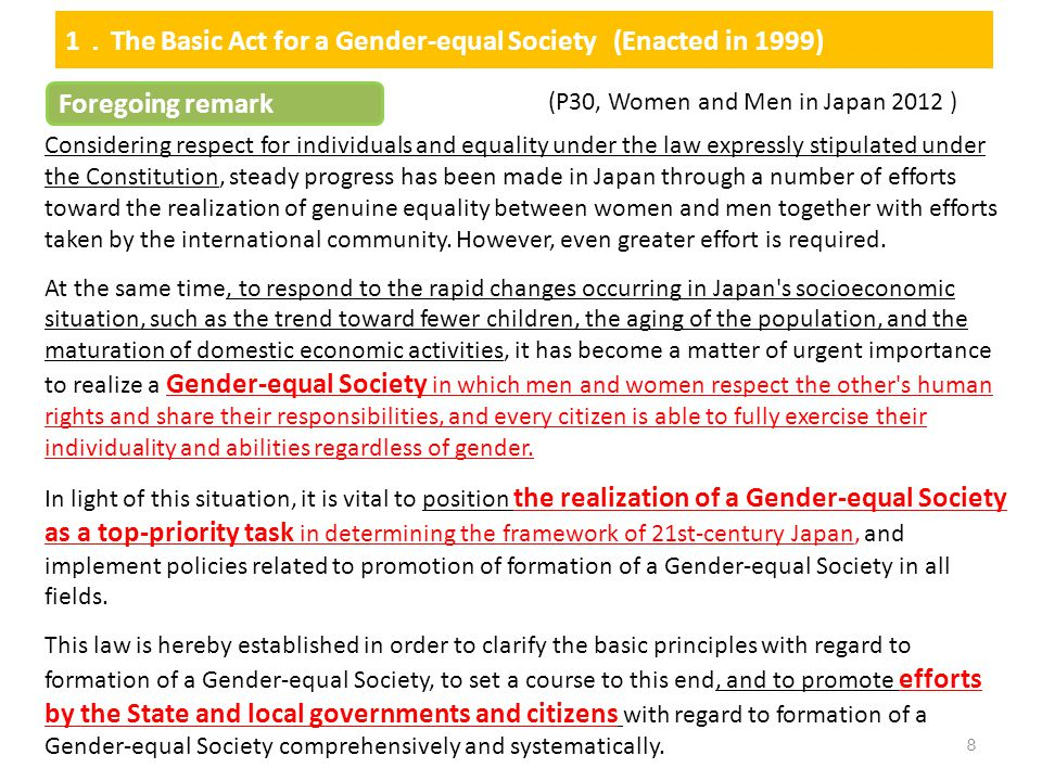 1.The Basic Act for a Gender-equal Society (Enacted in 1999)