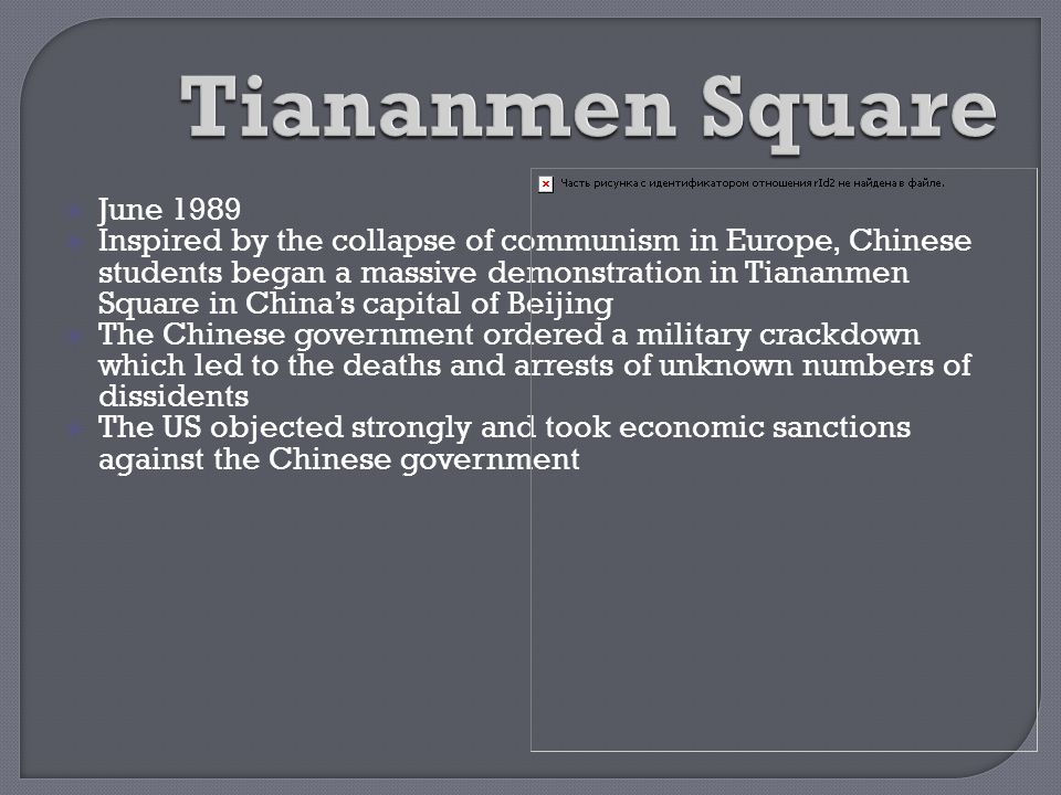 Tiananmen Square June 1989.