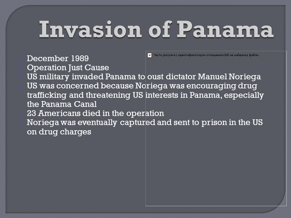 Invasion of Panama December 1989 Operation Just Cause