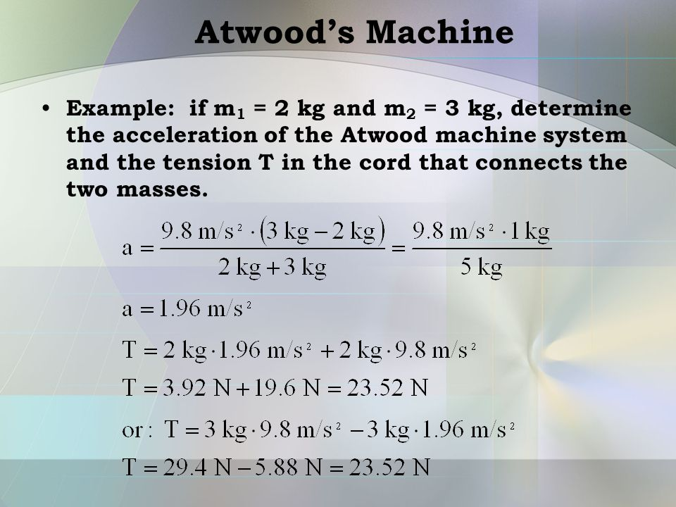 the two masses in the atwood s machine
