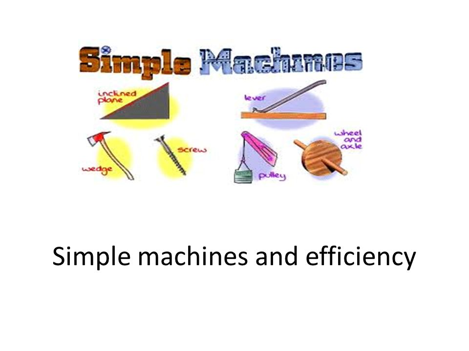efficiency of a simple machine