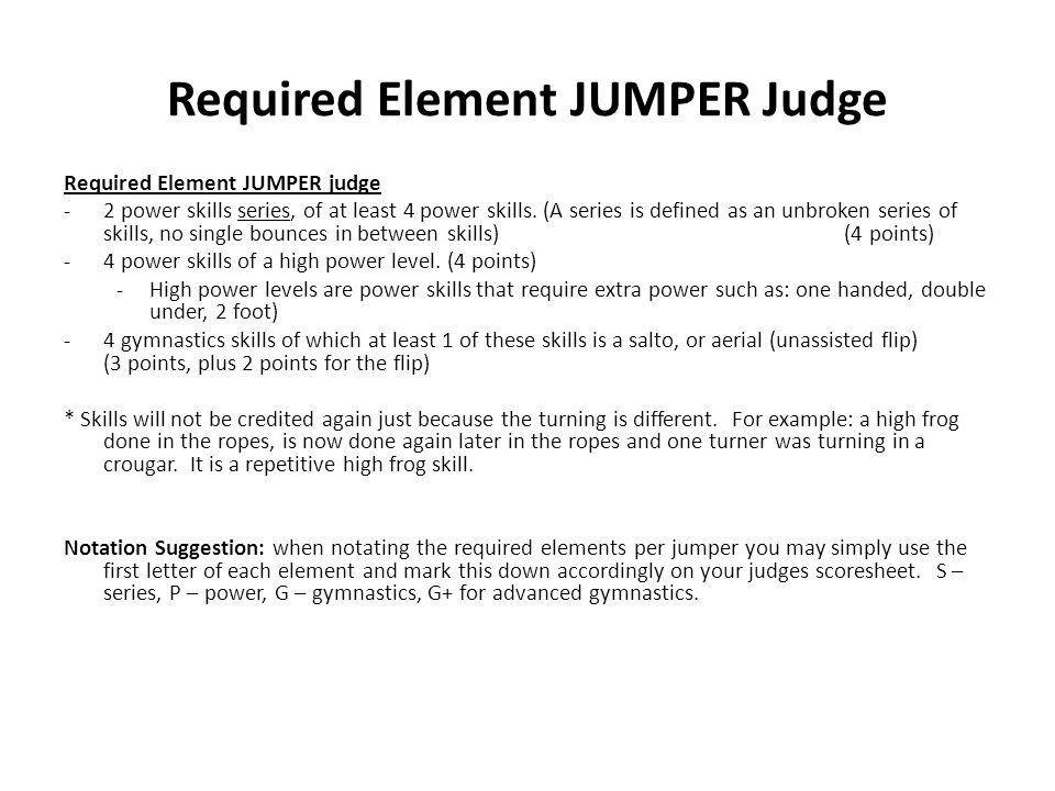 Required Element JUMPER Judge