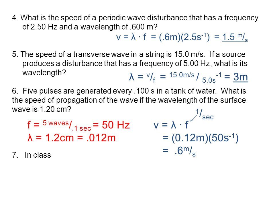 λ = v/f = 15.0m/s / 5.0s-1 = 3m 1/sec f = 5 waves/.1 sec = 50 Hz