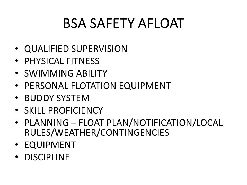 BSA SAFETY AFLOAT QUALIFIED SUPERVISION PHYSICAL FITNESS