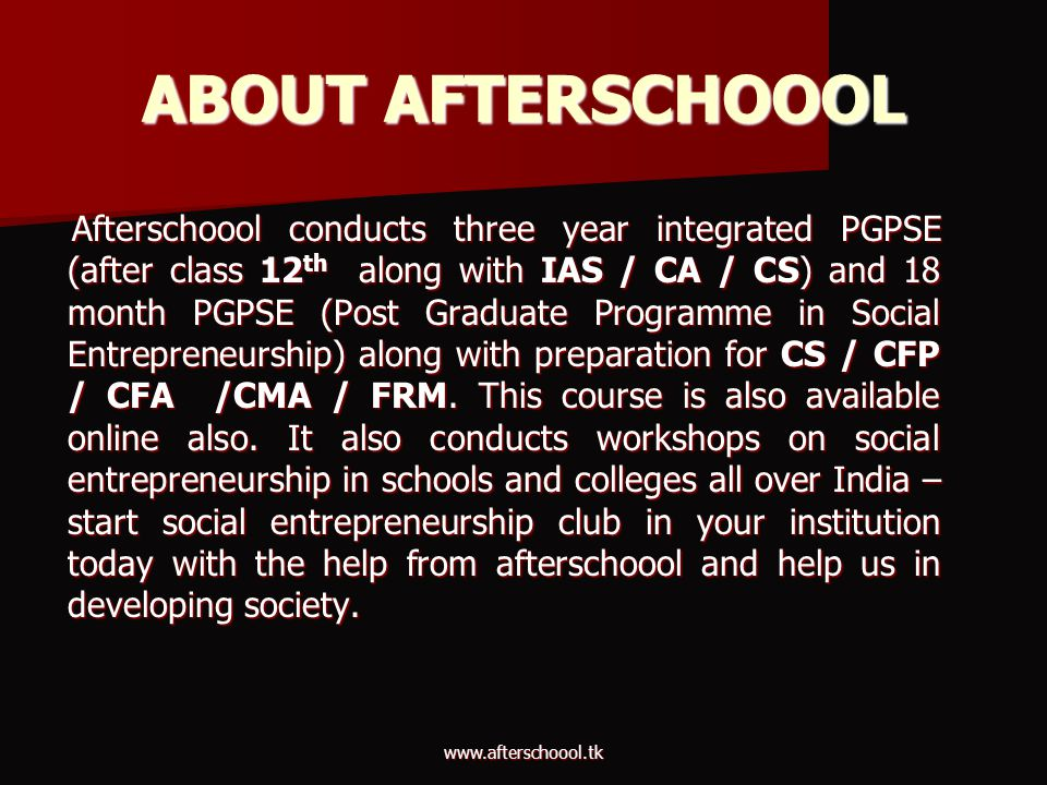 ABOUT AFTERSCHOOOL
