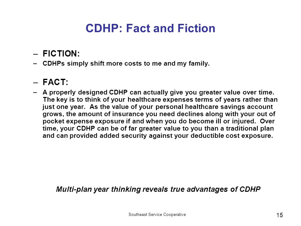 Multi-plan year thinking reveals true advantages of CDHP