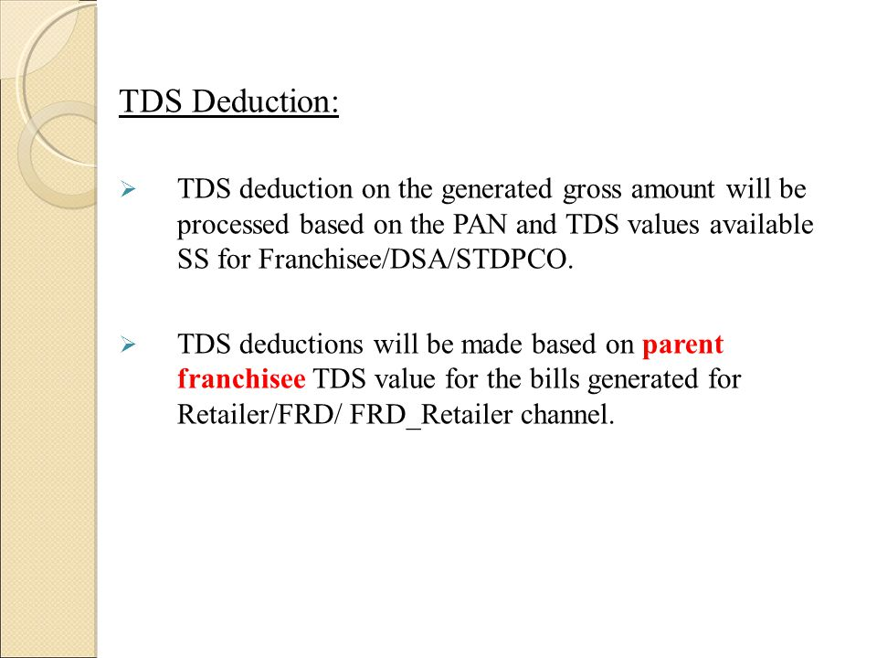 TDS Deduction: