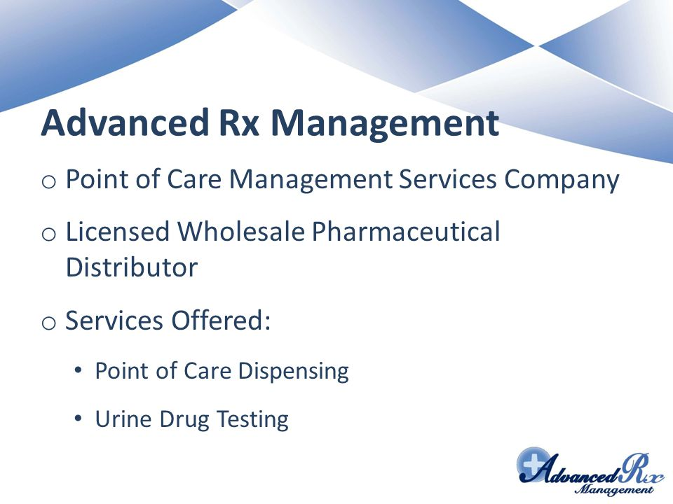 Advanced Rx Management