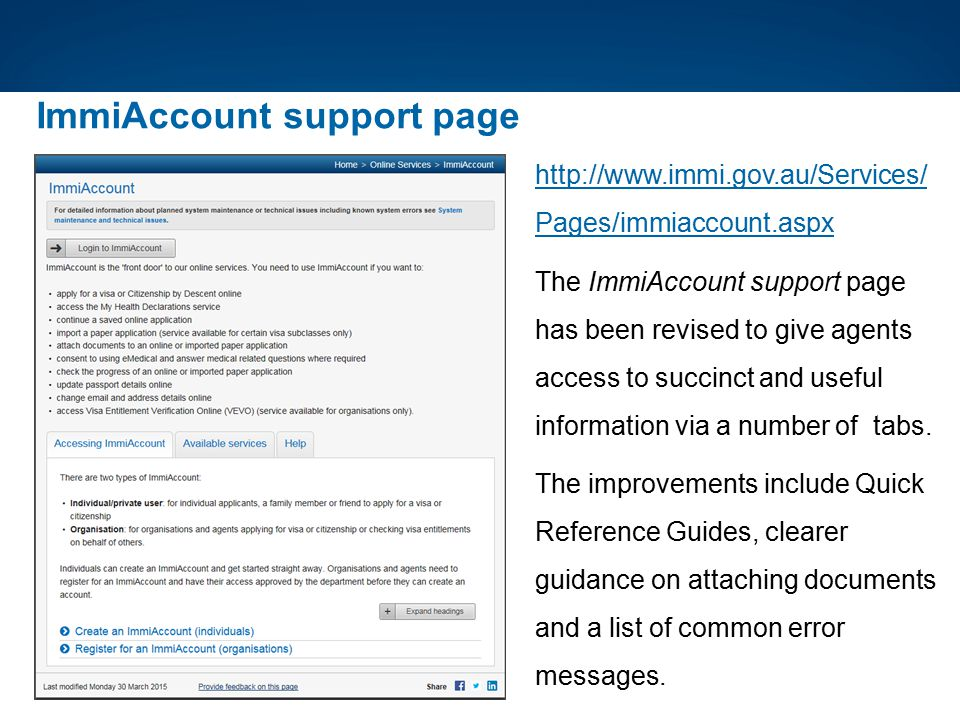 ImmiAccount support page