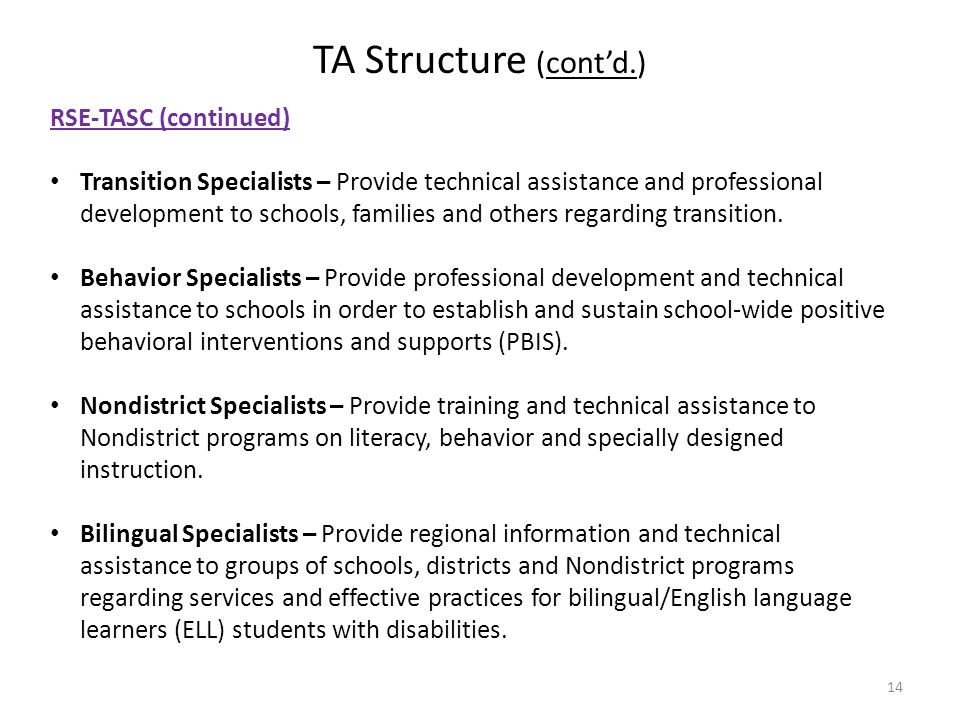 TA Structure (cont'd.) RSE-TASC (continued)