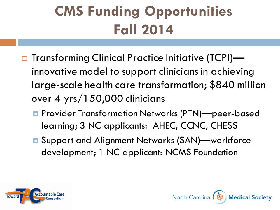 CMS Funding Opportunities Fall 2014