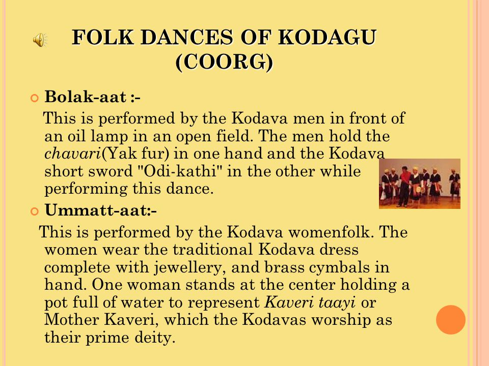 FOLK DANCES OF KODAGU (COORG)