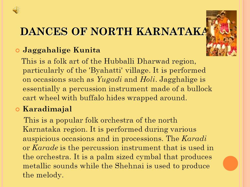 DANCES OF NORTH KARNATAKA
