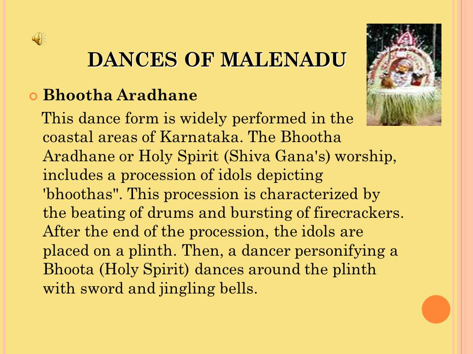 DANCES OF MALENADU Bhootha Aradhane