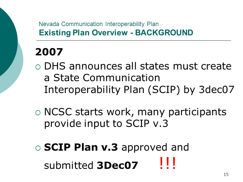 NCSC starts work, many participants provide input to SCIP v.3