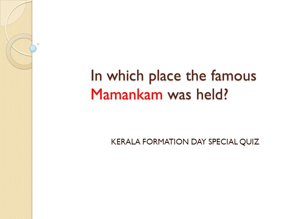 In which place the famous Mamankam was held