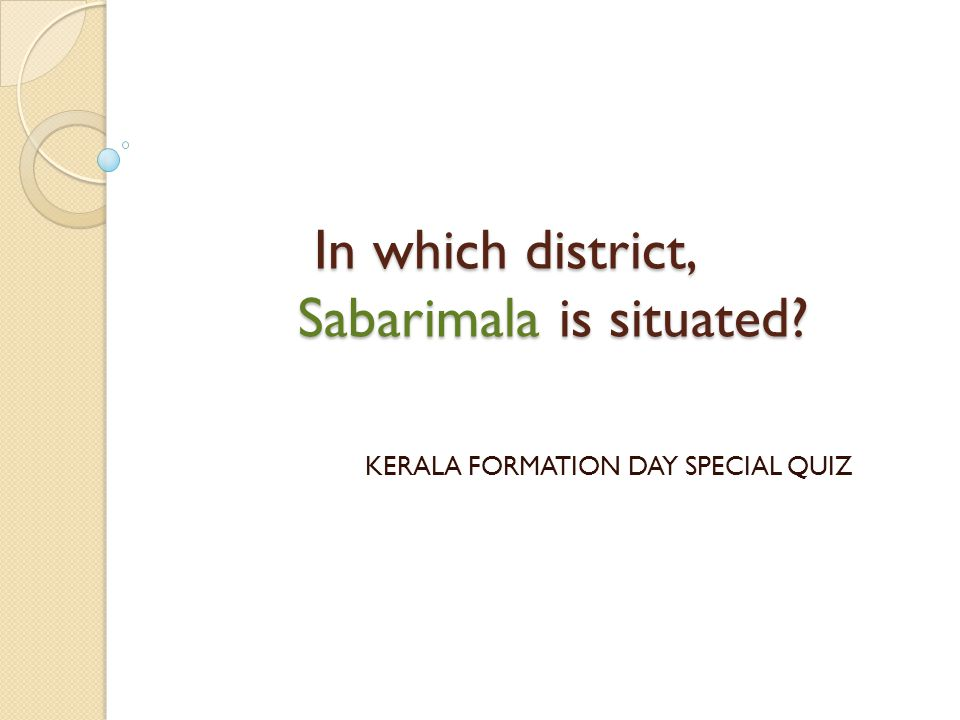 In which district, Sabarimala is situated