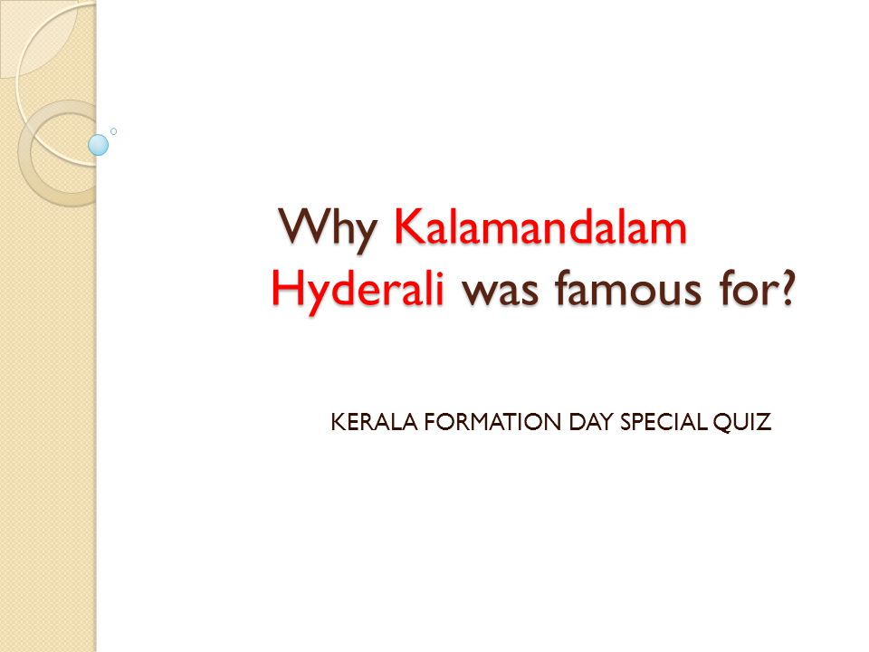 Why Kalamandalam Hyderali was famous for