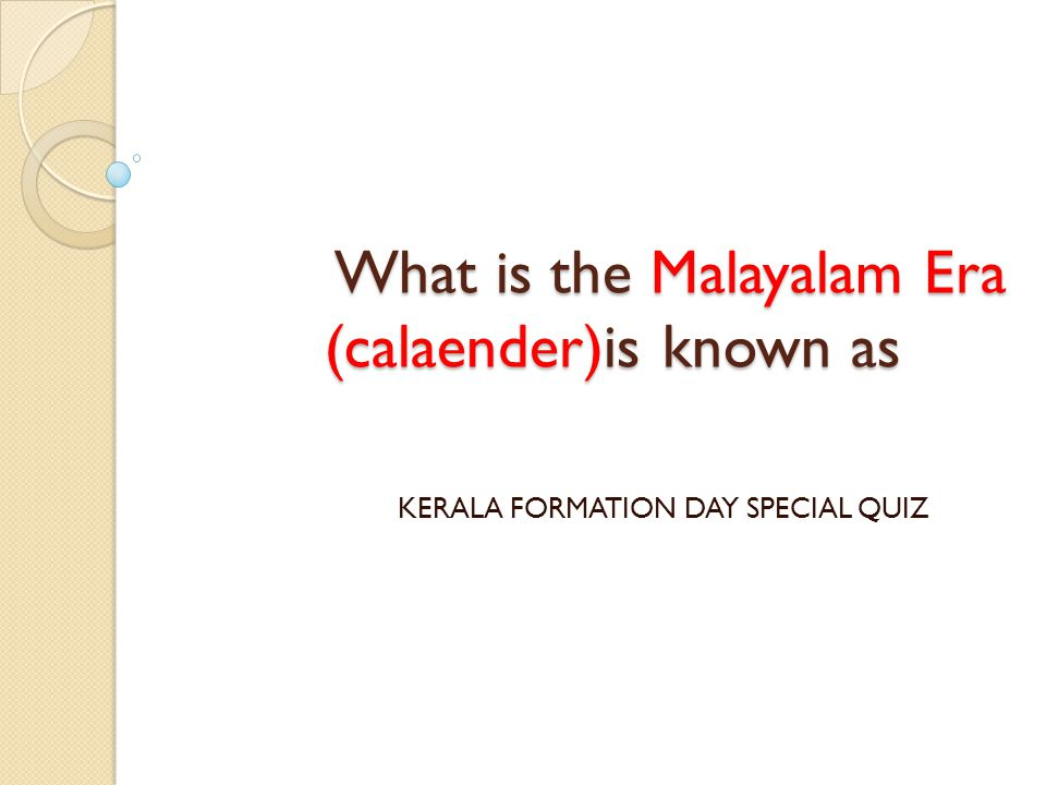 What is the Malayalam Era (calaender)is known as