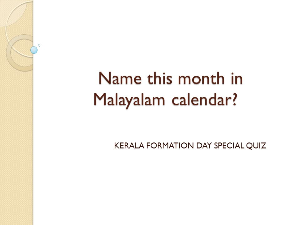 Name this month in Malayalam calendar