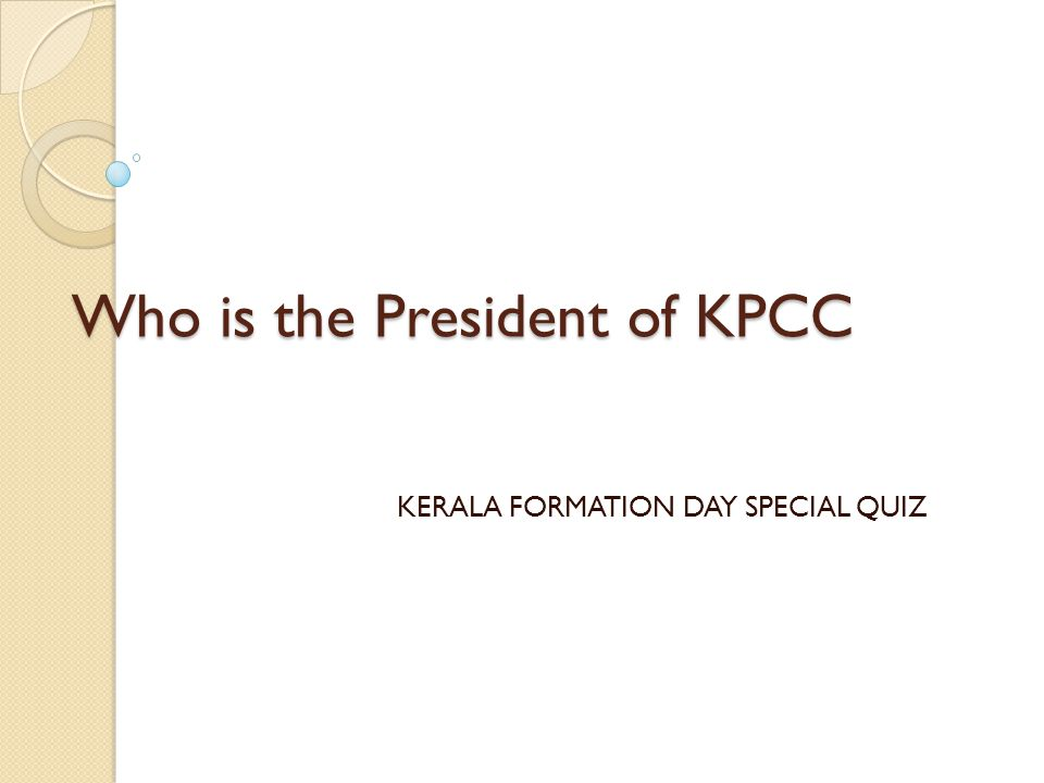 Who is the President of KPCC