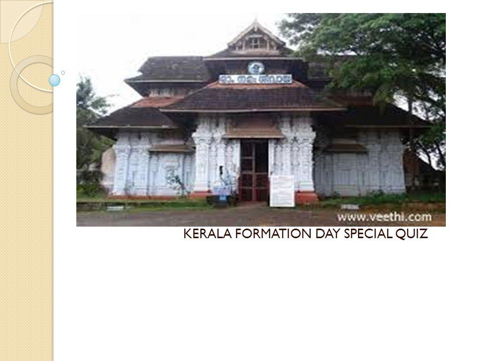 KERALA FORMATION DAY SPECIAL QUIZ