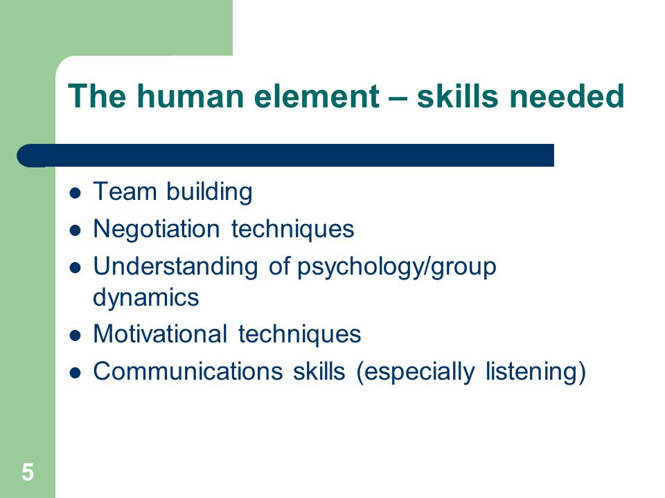 The human element – skills needed