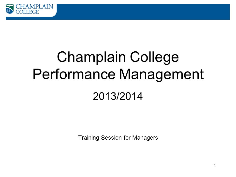 Champlain College Performance Management