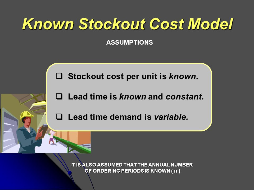 Known Stockout Cost Model