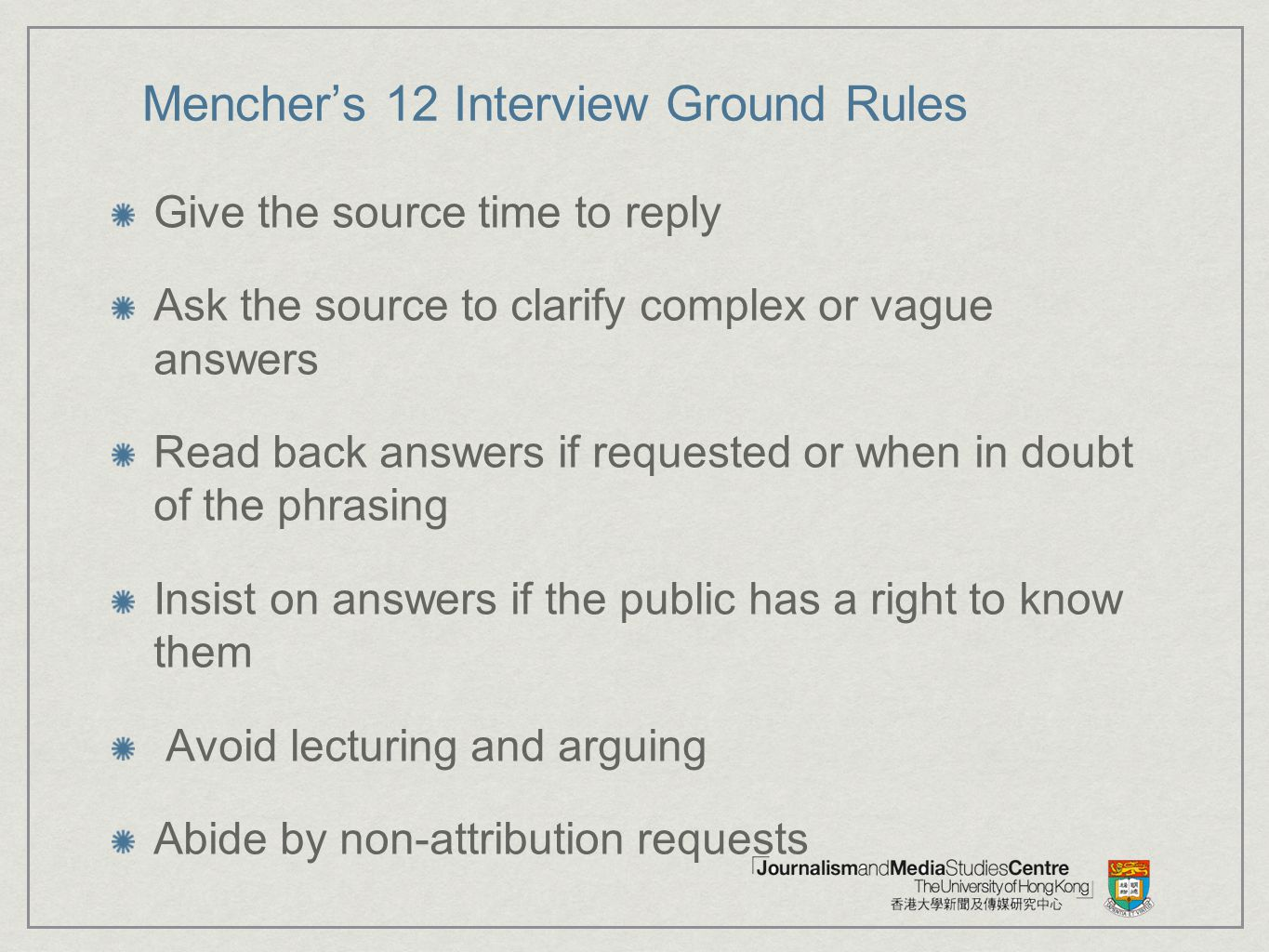 Mencher's 12 Interview Ground Rules