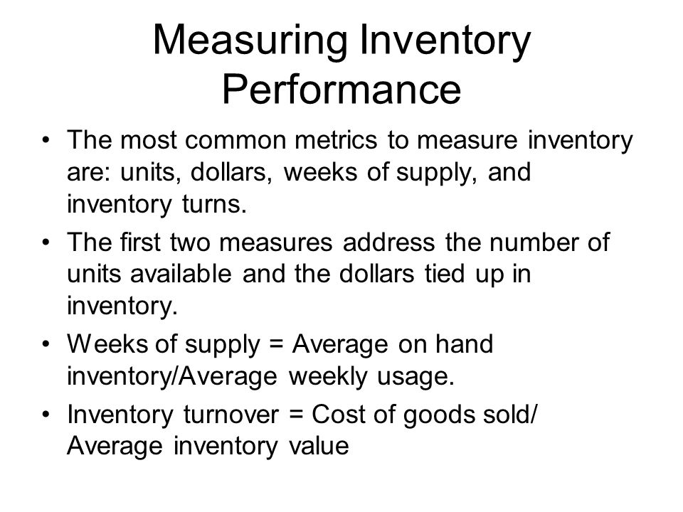 Measuring Inventory Performance