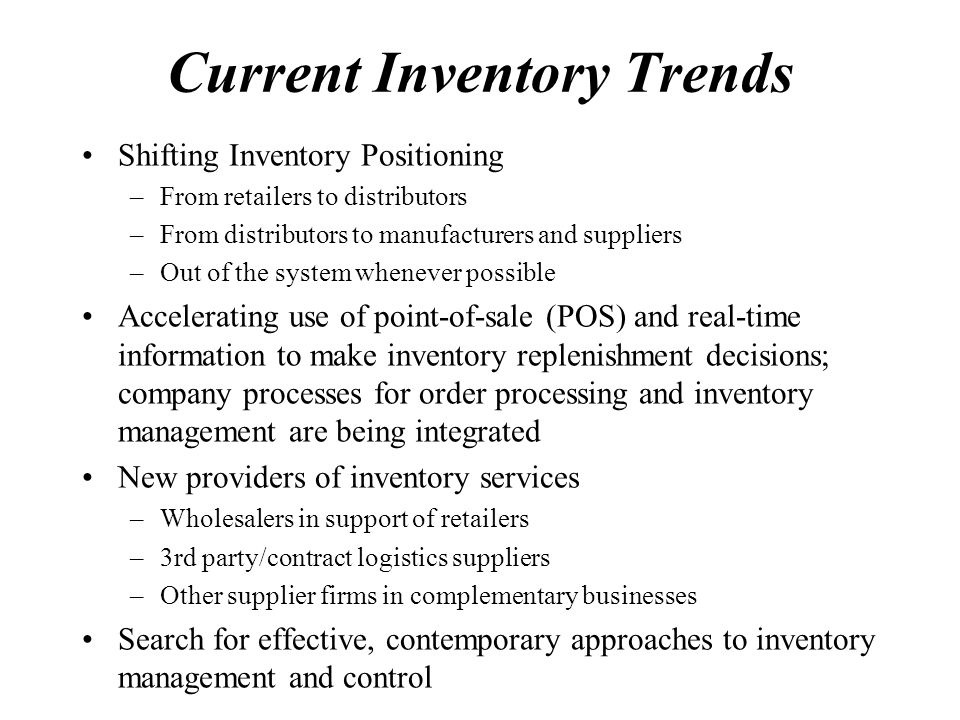 Current Inventory Trends