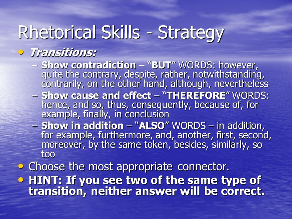 Rhetorical Skills - Strategy