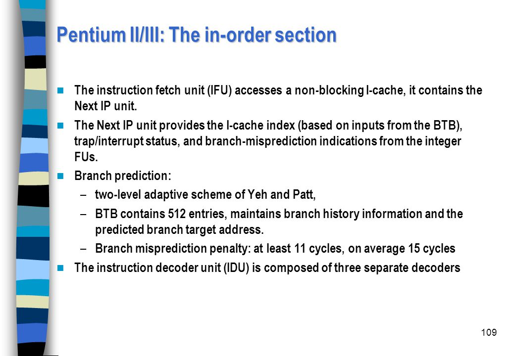 Pentium II/III: The in-order section