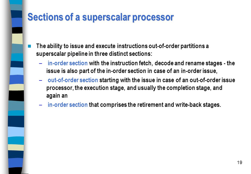Sections of a superscalar processor